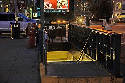 79thStreetSubway_Now.jpg